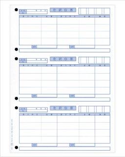 OBC【オービック】奉行サプライ 5106 単票仕訳伝票(4行)