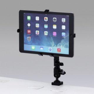 サンワサプライ 7〜11インチ対応iPad・タブレット用アーム CR-LATAB14