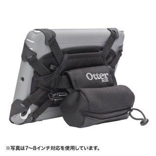 サンワサプライ OtterBox Utility Latch2 (10インチ) 77-30408
