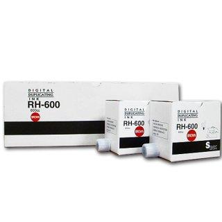 【リコー・エディシス・ミノルタ対応】 RH600(RH-600) インク 茶 20本 汎用品