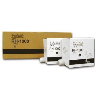 【リコー・エディシス・ミノルタ対応】RH1000(RH-1000) インク 黒 20本 汎用品