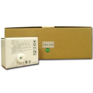 【デュプロ対応】DO-ND  インク 緑 12本 汎用品