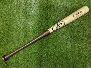 Brand A 合竹バット 数量限定カラー 84cm900g平均 [s]