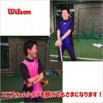 WILSON ウィルソン 半袖 アンダーシャツ ツートン WTA18HS