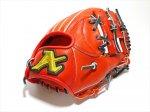 野球 アトムズ ATOMS 限定カラー硬式グラブ 内野手用 AKG-16 右投用 レッドオレンジ