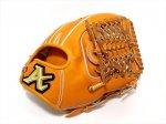 野球 アトムズ ATOMS 限定 硬式内野手用グラブ 浦上レザー UR-7 右投用 オレンジ