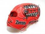 野球 ジームス zeems 硬式グラブ 外野手用 限定品 SV517GB Rオレンジ 右投用 日本製 メーカー湯揉み加工済み