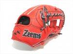 野球 ジームス zeems 軟式グラブ 内野手用中 限定品 SV517CBXN 右投用 日本製 メーカー湯揉み加工済み