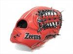 野球 ジームス zeems 軟式グラブ 外野手用 限定品 SV517GBN 日本製 メーカー湯揉み加工済み