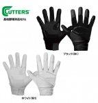 野球 カッターズ CUTTERS バッティンググラブ 手袋 パワーコントロール2.0 両手用 高校野球対応 B441S