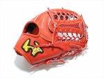 野球 ワールドペガサス Worldpegsus 硬式グラブ 外野手用 サイズ13 グランドペガサスTOP WGKGPT8