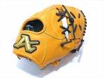 野球 アトムズ ATOMS 限定 硬式グラブ 内野手用 ATR-015 日本製