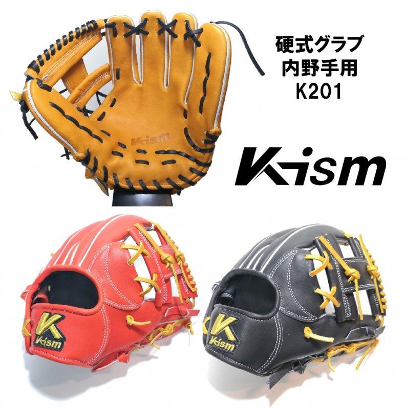 野球 K-ism ケーイズム 硬式グラブ 内野手用