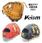 野球 K-ism ケーイズム 硬式グラブ  内野手用 K201 約28.5cm日本製 型付け無料