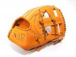 野球 D×M ディーバイエム 硬式グラブ  内野手用 Uシリーズ U100 約28.0cm 日本製 型付け無料