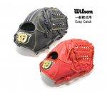 野球 ウイルソン wilson 軟式グラブ 内野手用 EASY CATCH 5W型 右投げ WTAREF5WP サイズ6 【型付け無料】