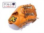 【月額レンタル】 アトムズ 硬式グラブ 外野手用 AKG-7 オレンジ 右投用