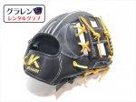 【月額レンタル】 ケーイズム K-ism 硬式グラブ 内野手用 K201 ブラック 右投用