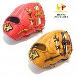 野球 ワールドペガサス Worldpegasus グランドペガサス 硬式グラブ 内野手用 サイズ5 WGKGP41 和牛 日本製【型付け無料】