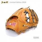 野球 D×M ディーバイエム 限定 硬式グラブ 内野手用 S200 日本製 全国30個限定販売モデル