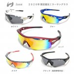 野球 ジームス ZEEMS サングラス 偏光ミラーサングラス ZSW460 数量限定品