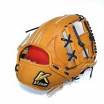 【B品(訳あり品)】野球 K-ism ケーイズム 硬式グラブ  内野手用 K201 約28.5cm日本製 型付け済