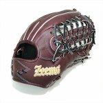 野球 ジームス zeems 軟式グラブ 外野手用 限定品 SV520GBN 日本製 メーカー湯揉み加工済み