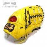野球 タマザワ TAMAZAWA 玉澤 限定 硬式グラブ 外野手用 和牛 傷有革