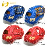 野球 ジームス zeems 少年軟式グラブ 中型 Z20CJN Z28CJN 日本製 メーカー湯揉み加工済み 2020年限定