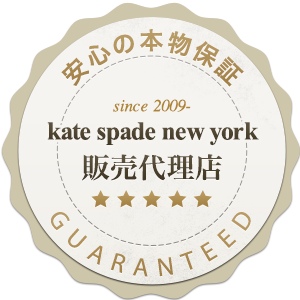kate sapde new york 本物保証