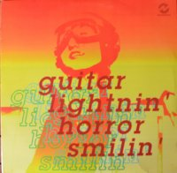 V.A. / Guitar Lightnin' Horror Smilin'(2LP)