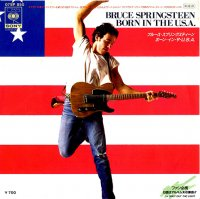 Bruce Springsteen / Born in the Usa  (7