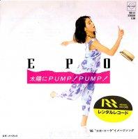 EPO/ 太陽にPUMP!PUMP! (7