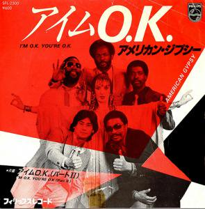 AMERICAN GYPSY / I'M OK, YOU'RE OK (7