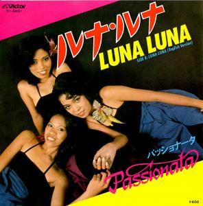 PASSIONATA / ルナ・ルナ LUNA LUNA (7