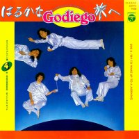 GODIEGO / Where'll We Go From Now (7