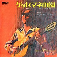 Jose' Feliciano / I Only Want To Say (7