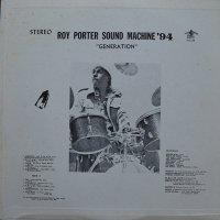 Roy Porter Sound Machine '94 / Generation(LP)