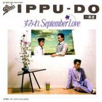IPPU-DO(一風堂) / すみれseptember love(7