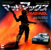 O.S.T. / MADMAX(7