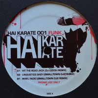Various / Hai Karate Allstar Remix Series: Funk (12