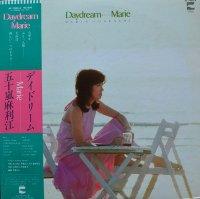 五十嵐麻利江 / DAYDREAM…MARIE(LP)