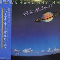 Ralph MacDonald / Universal Rhythm(LP)