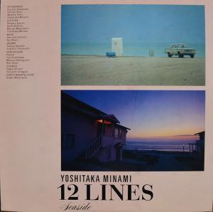 南 佳孝 / 12 Lines (LP)