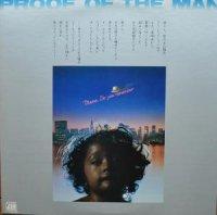 O.S.T. (大野雄二,ジョー山中) / 人間の証明 - PROOF OF THE MAN (LP)