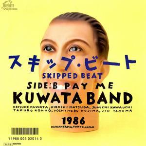 """KUWATA BAND / SKIPPED BEAT (7"""")"""