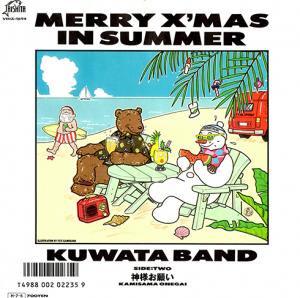"Kuwata Band / Merry X'mas In Summer (7"")"