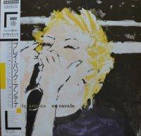 ISABELLE ANTENA / EN CAVALE(LP)
