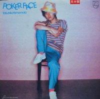 山本達彦 / POKER FACE (LP)