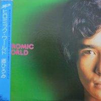郷ひろみ / HIROMIC WORLD (LP)